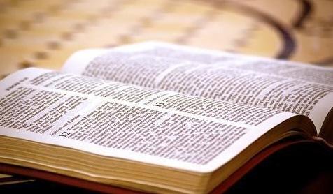 ¿Quién escribió la Biblia?
