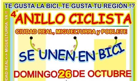 Cuarto anillo ciclista reivindicación de la creación de la pasarela entre Ciudad Real capital y Miguelturra