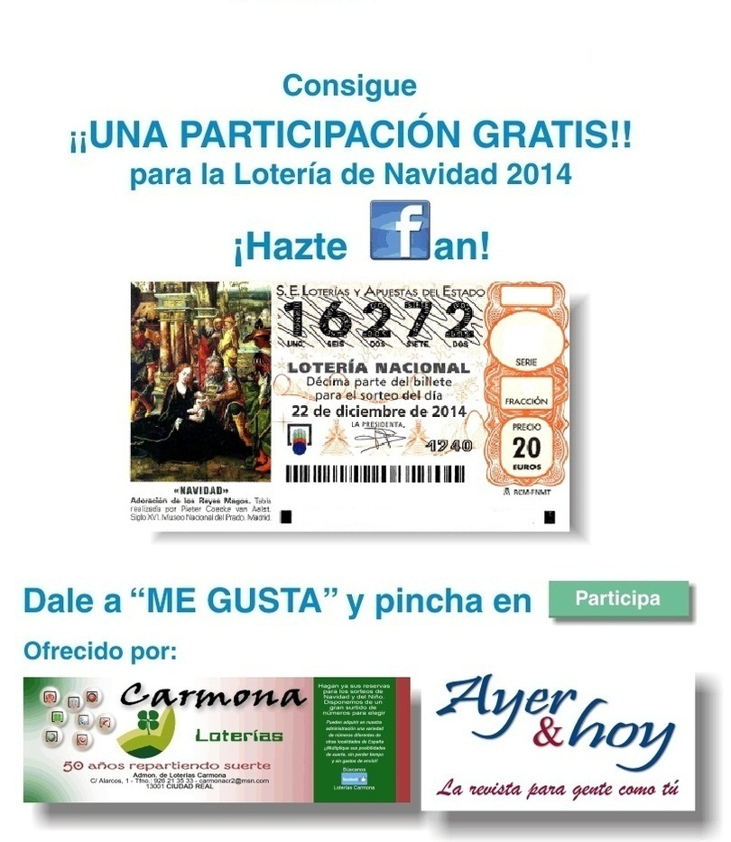 promoción lotería navidad 2014