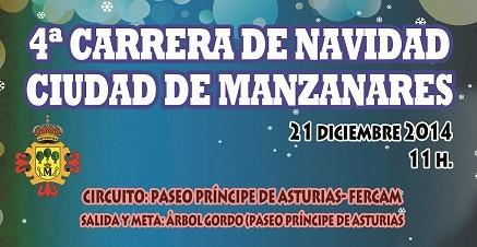 La 4ª Carrera de Navidad de Manzanares se disputará en los Paseos Príncipe de Asturias