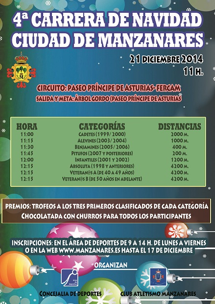 CarreraNavidad2014