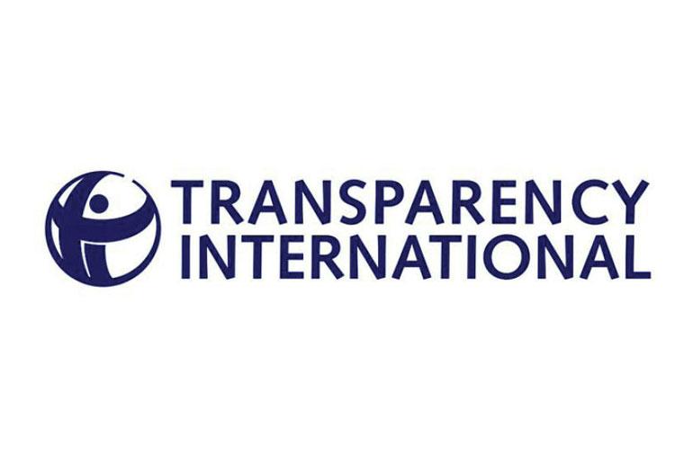 El Ayuntamiento de Ciudad Real obtiene sobresaliente en transparencia