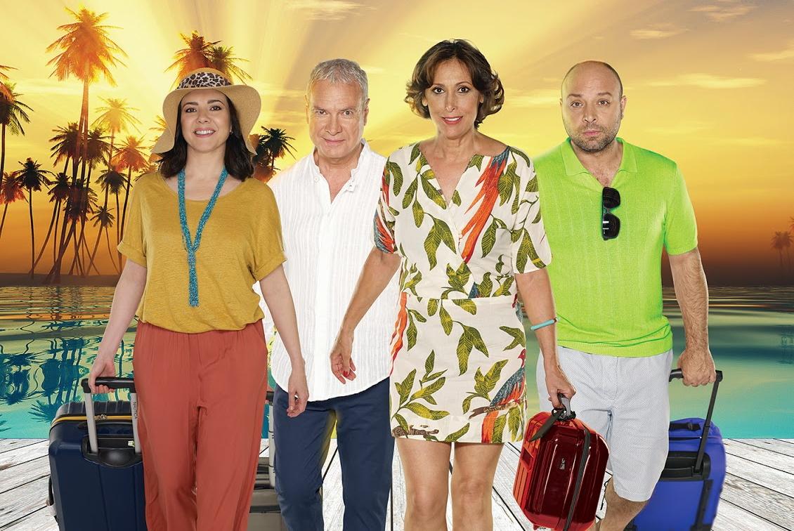 """María Barranco encabeza el reparto de la comedia """"Cancún"""", este viernes en el Teatro Auditorio de Valdepeñas"""