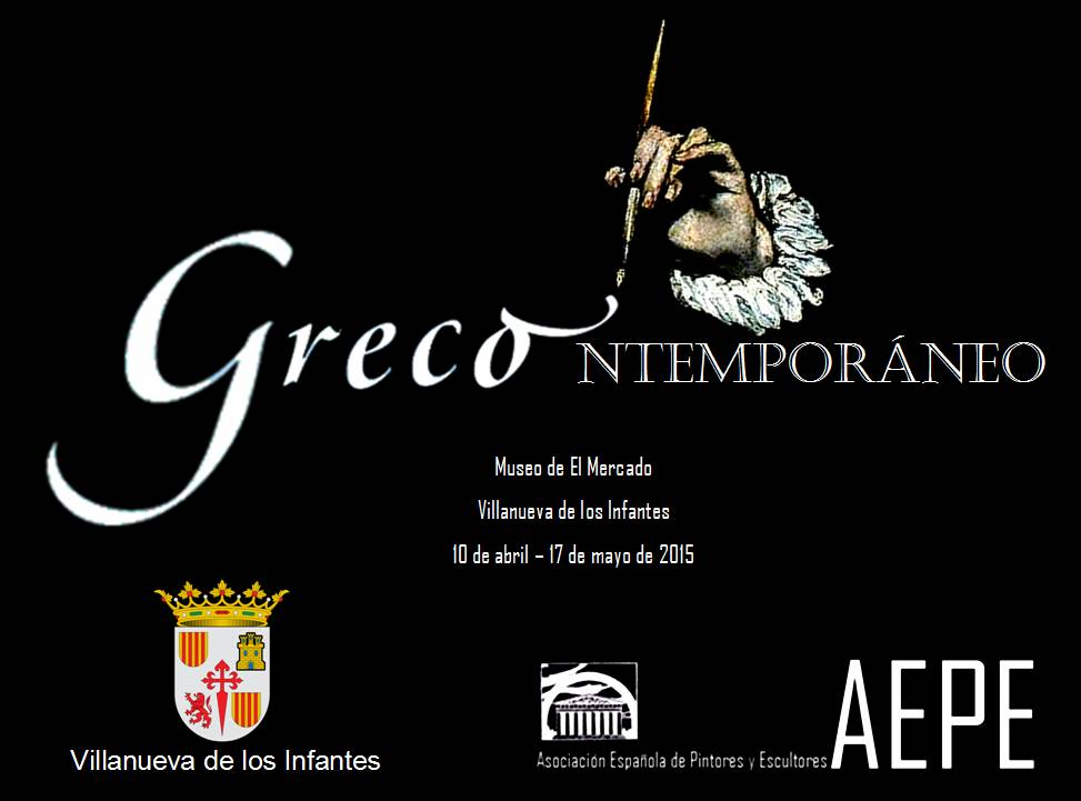 Desde el viernes y hasta el 17 de mayo se puede visitar en el Museo El Mercado la exposición Grecontemporáneo