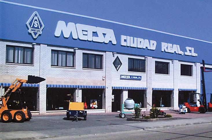 Nave actual de la empresa en el Polígono Larache / Metsa