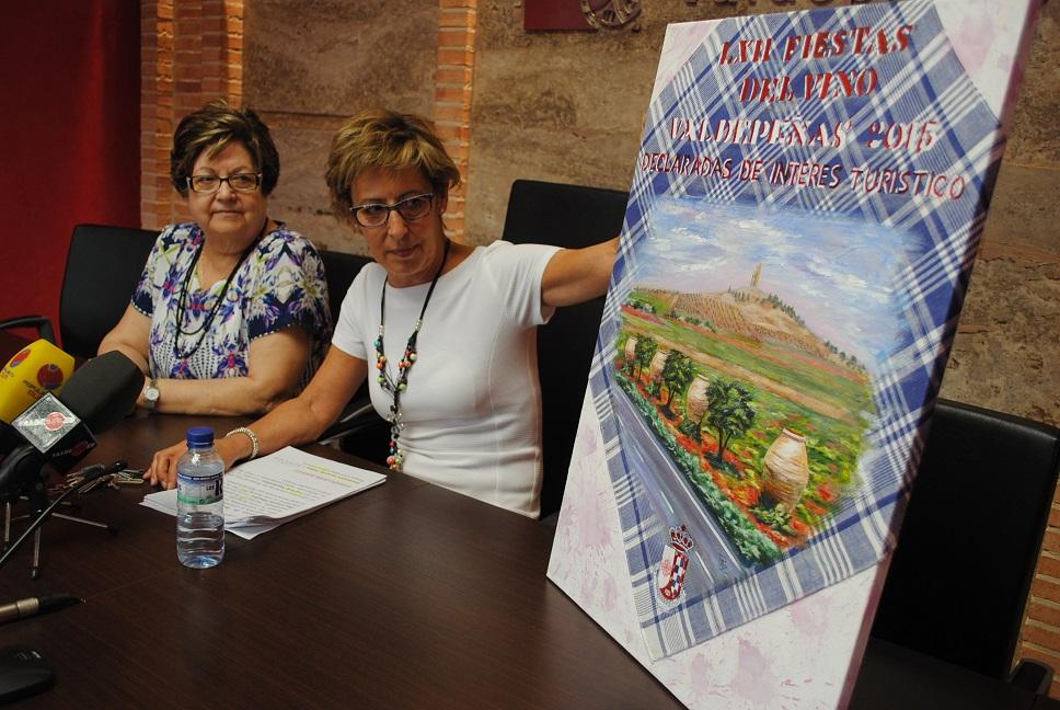 Auryn, Dvicio, María Carrasco y un tributo a los 80' y 90' en las ' LXII Fiestas del Vino ' de Valdepeñas
