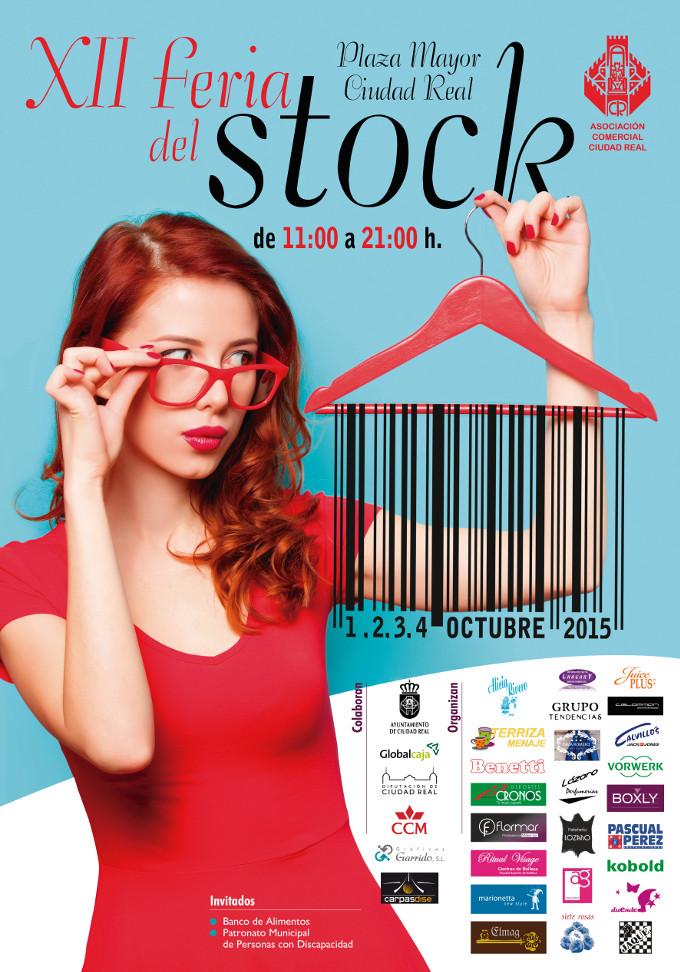 Ya se puede visitar la XII Feria del Stock de Ciudad Real