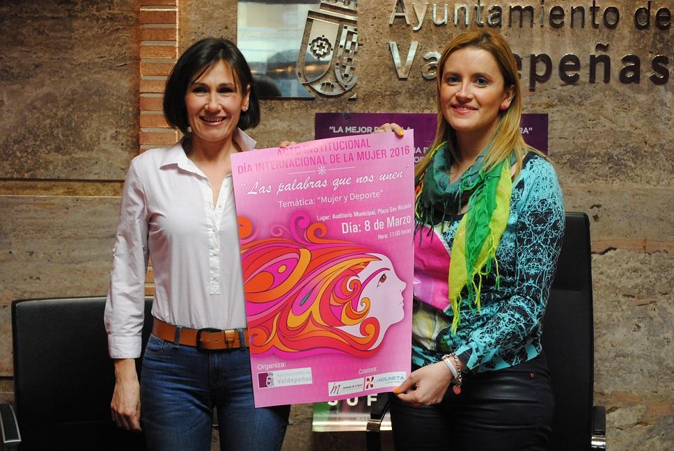 Valdepeñas celebrará el Día de la Mujer dando protagonismo al deporte femenino