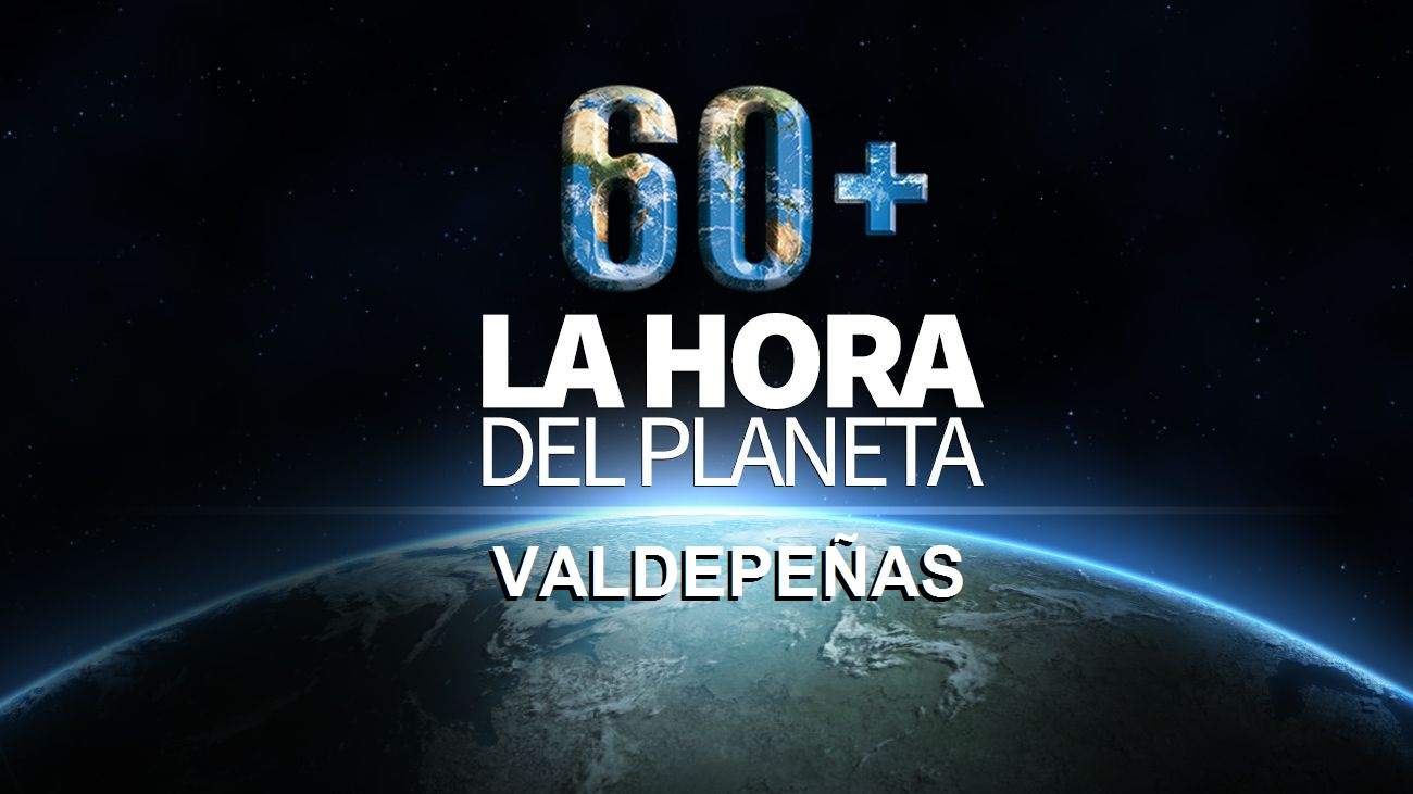 """Valdepeñas se suma este sábado al apagón de """"La Hora del Planeta"""""""