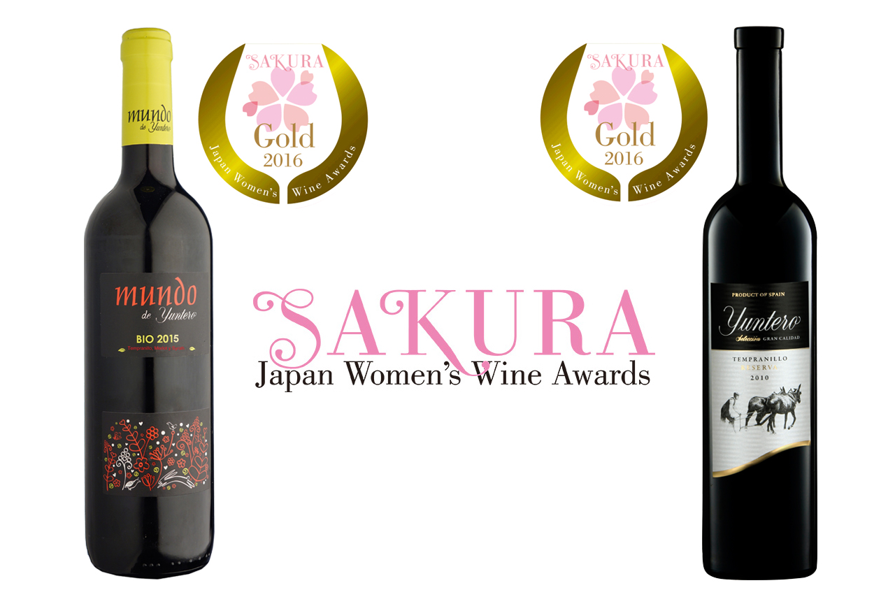 Premios Sakura 2015