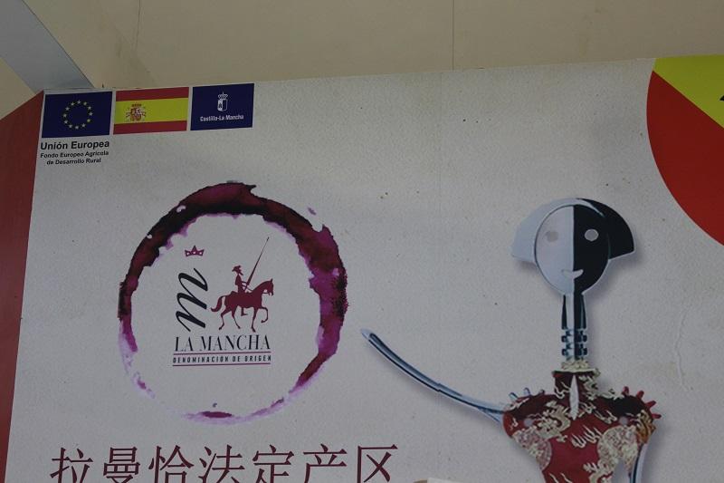 Nuevo techo para la comercialización de los vinos embotellados con DO La Mancha