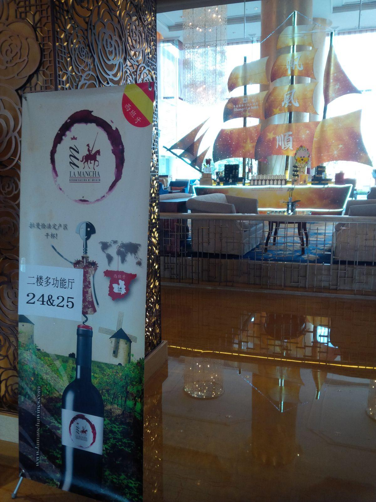 Los vinos DO La Mancha consolidan su mercado en China