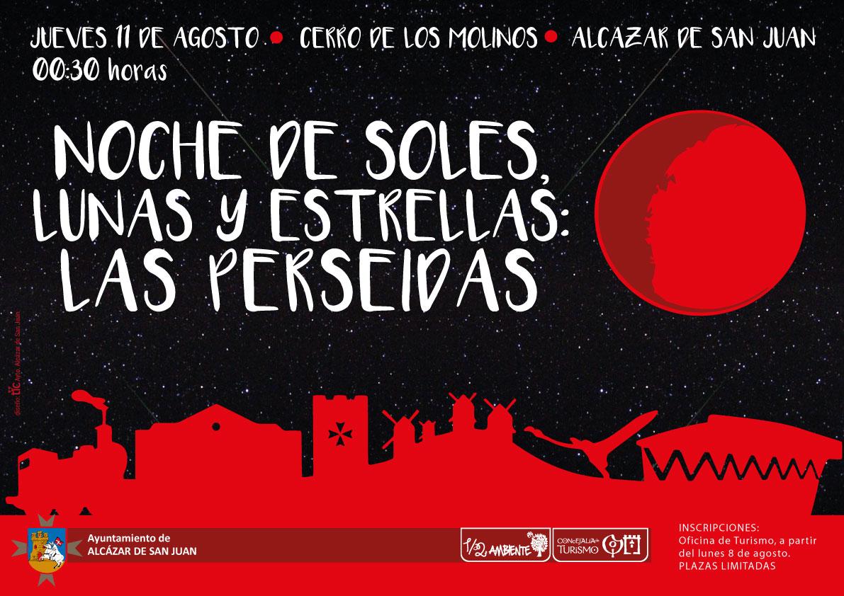 Alcázar de San Juan ofrece la actividad 'Noche de soles, lunas y estrellas' para contemplar las Perseidas