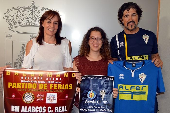 Fútbol y Balonmano para arrancar el programa de las Ferias y Fiestas de Ciudad Real 2016