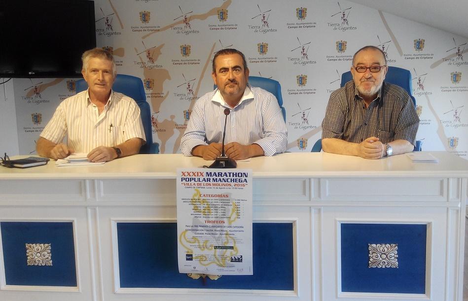 Presentación XXXIX Maratón Popular Manchega