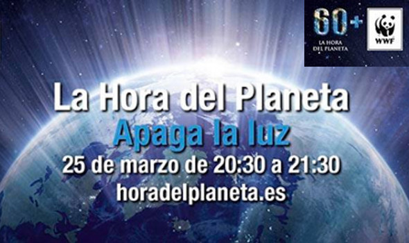 Daimiel secunda el 25 de marzo la 'Hora del Planeta'
