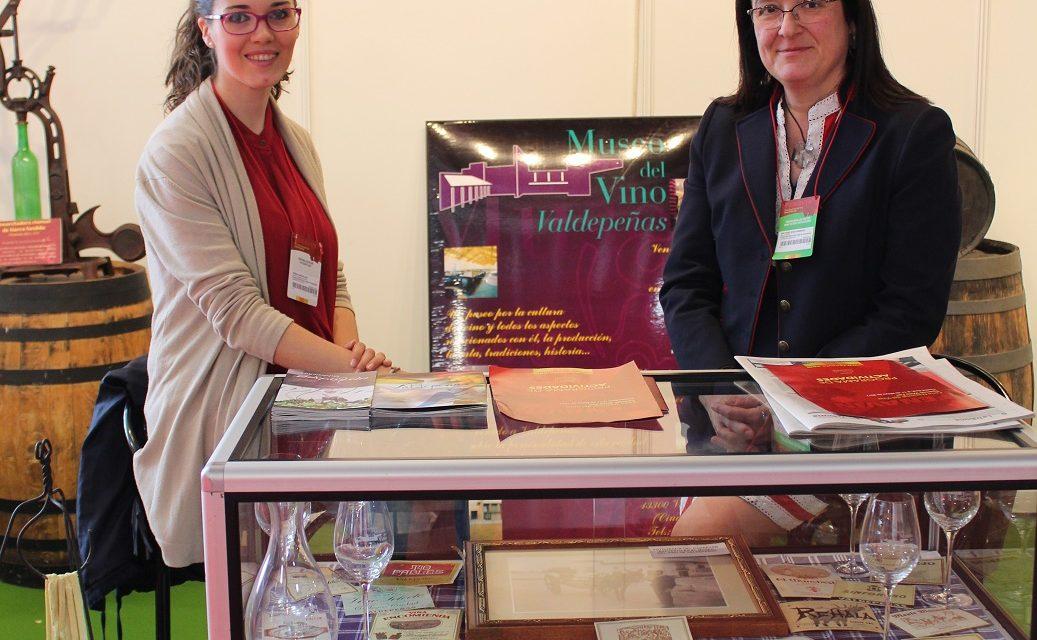 El Museo del vino de Valdepeñas muestra la historia del vino