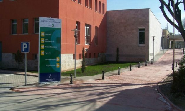 La lista de espera del Hospital de Manzanares baja en 708 pacientes