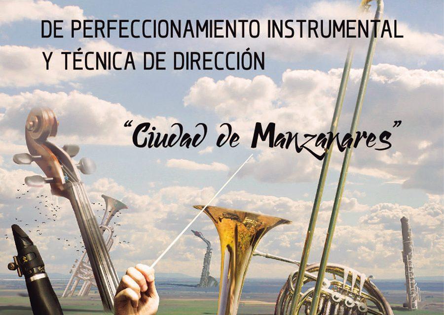 El Curso Nacional de Perfeccionamiento Instrumental convierte a Manzanares en capital regional de la música