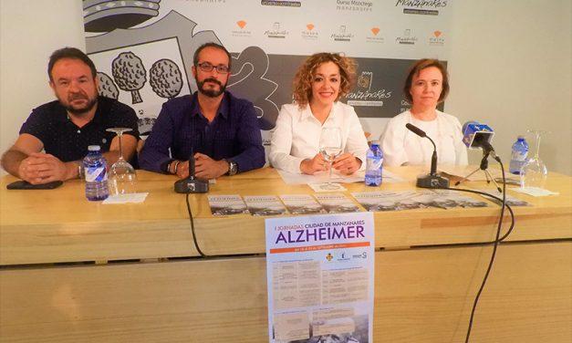 """Conferencias, mesas redondas y encuentros profesionales en las """"I Jornadas Ciudad de Manzanares de Alzheimer"""""""