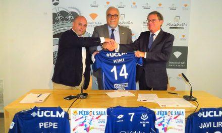 Ayuntamiento, UCLM y Manzanares FS se comprometen con el deporte base
