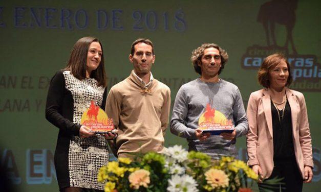 Gala entrega de premios 2017 Circuito de Carreras Populares de Ciudad Real