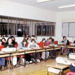 Instituto de Educación Secundaria Juan Bosco