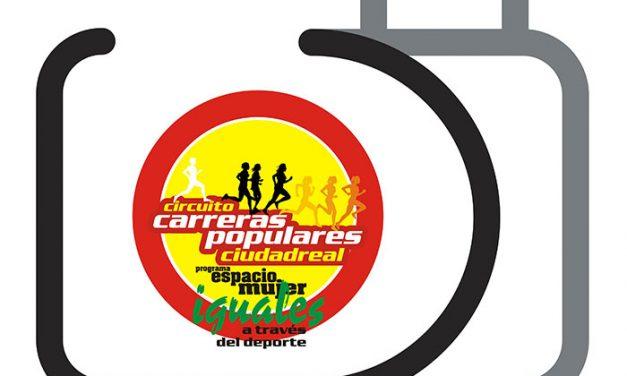 Concurso de Fotografía Iguales