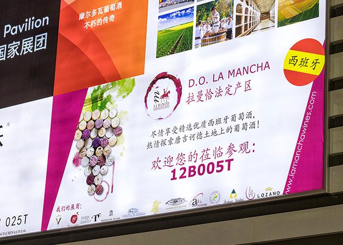 Balance positivo en Chengdú para los vinos DO La Mancha