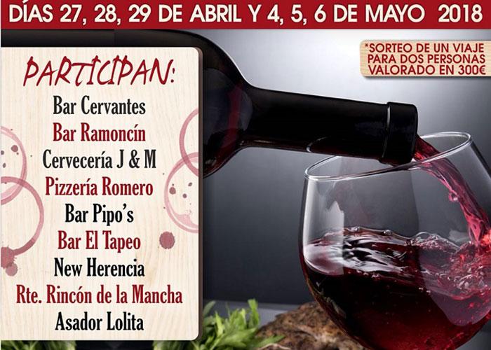 Todo listo para una nueva edición de las Jornadas del Vino y la Tapa en Herencia