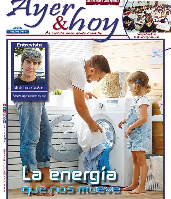Ayer & hoy – Manzanares-Valdepeñas – Revista Octubre 2018