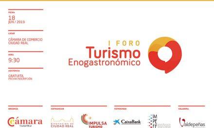 La Cámara de Comercio de Ciudad Real acogerá el próximo 18 de junio el Foro de Turismo Enogastronómico