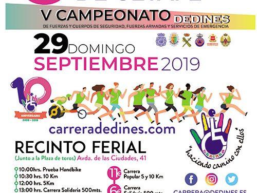 Dedines celebrará su Carrera por la Discapacidad el próximo 29 de septiembre
