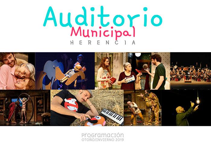 Presentada la programación cultural para la nueva temporada en el Auditorio Municipal