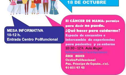 El Ayuntamiento de Collado Villalba organiza dos actividades con motivo de la celebración del Día Mundial del Cáncer de Mama