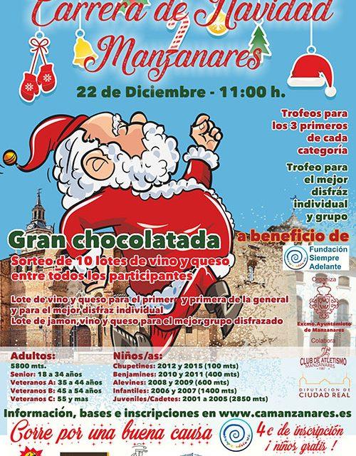 Manzanares, listo para su Carrera de Navidad