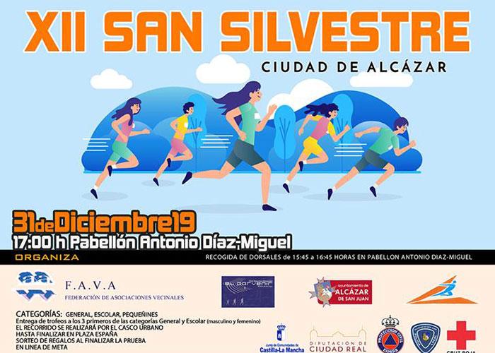 """El martes 31 se celebra en Alcázar la XII Edición de la Carrera """"San Silvestre"""""""