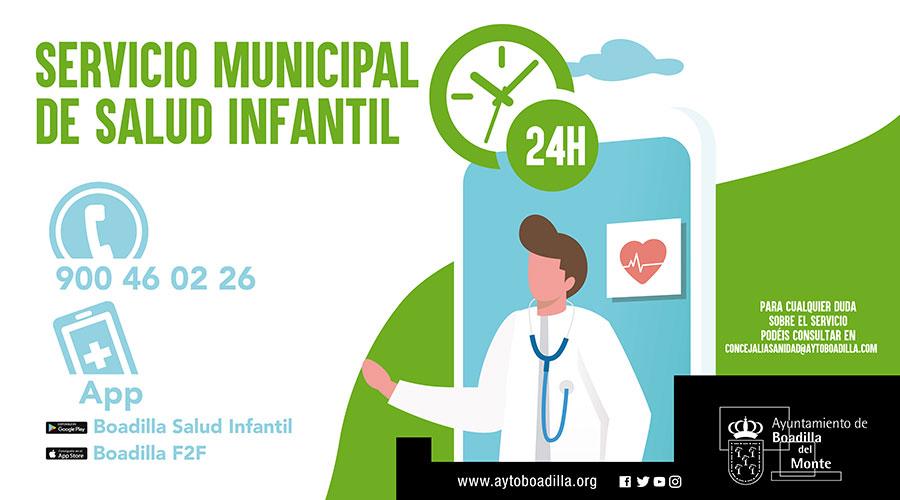 El Servicio de Salud Infantil suma 1.542 usuarios que han realizado casi 1.200 consultas en 2019