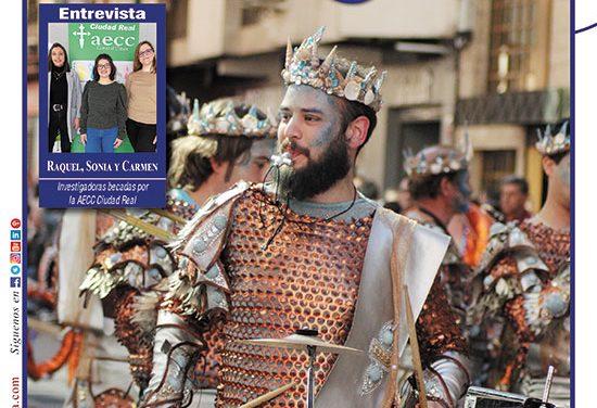 Ayer & hoy – Ciudad Real – Revista Febrero 2020