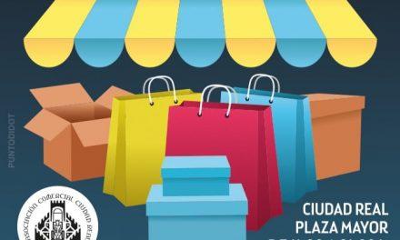 Cancelada a las 21 horas de este jueves la XX Feria del Stock de Ciudad Real