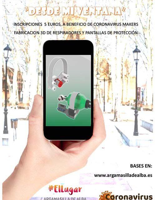 El Ayuntamiento de Argamasilla de Alba convoca el concurso fotográfico 'Desde mi ventana'