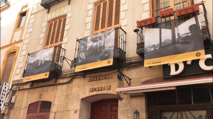 El Ayuntamiento invita a pasear por el casco antiguo de Jaén y recorrer la exposición #PHEdesdemibalcón PhotoEspaña 2020
