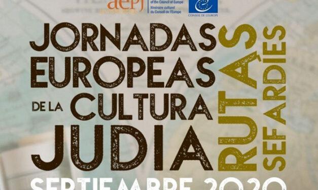 El Ayuntamiento de Jaén y la Red de Juderías de España organizan las Jornadas Europeas de la Cultura Judía