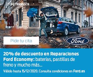 Ford serramotor