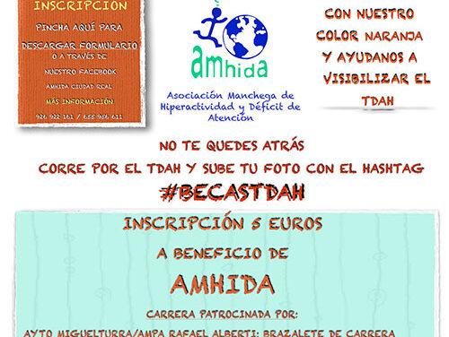 El Ayuntamiento de Argamasilla de Calatrava anima a participar en la I Carrera Virtual a favor del TDAH