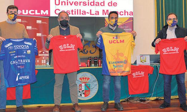 Programa de La UCLM para conciliar la vida académica y deportiva