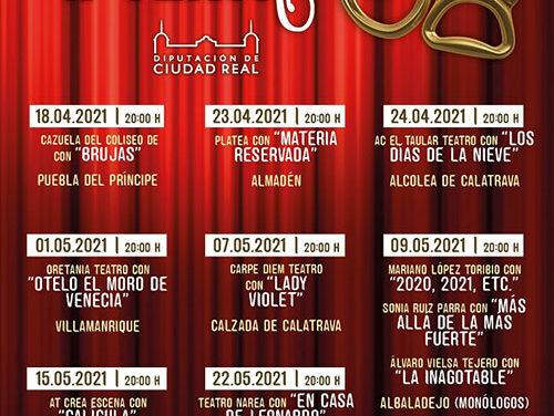 Herencia retoma su actividad cultural con la final de la Muestra Provincial de Teatro