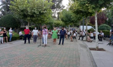 Acto de homenaje a Blas Infante en el 85 aniversario de su fusilamiento