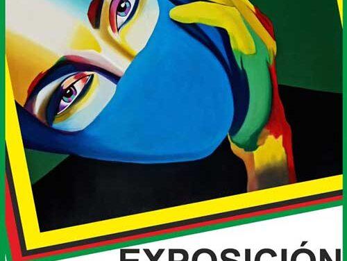 Exposición de los trabajos realizados por los alumnos de la Escuela de Pintura del Ayuntamiento de Martos durante el curso 2020-2021