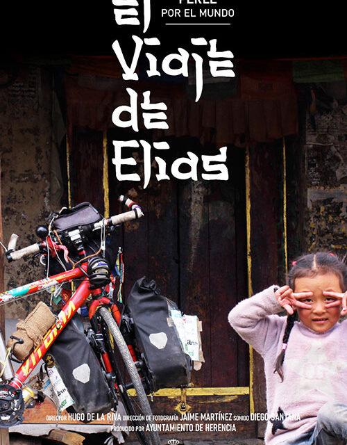 """El documental """"El viaje de Elias"""" editado por el Ayuntamiento de Herencia y dirigido por Hugo de la Riva será presentado en el Auditorio Municipal"""